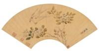 许  仪(1599~1669)  花鸟图 -  - 中国书画金笺扇面 - 2005年首届大型拍卖会 -收藏网