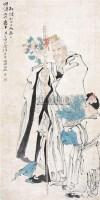 人物 立轴 纸本 - 6106 - 中国书画 - 2010年秋季书画专场拍卖会 -收藏网