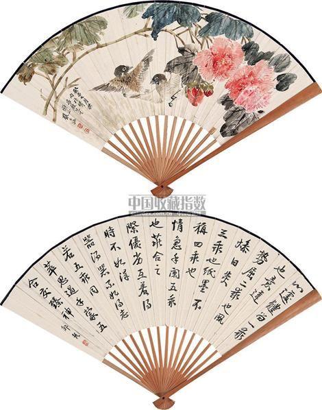 花卉 成扇 纸本 - 123440 - 中国书画(上) - 2010瑞秋艺术品拍卖会 -收藏网