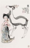 少女与鹿图 镜片 设色纸本 - 116015 - 中国书画一 - 2010年秋季艺术品拍卖会 -收藏网
