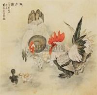 五子图 镜心 纸本 - 刘奎龄 - 中国书画 - 2010秋季艺术品拍卖会 -中国收藏网