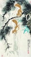 岳石尘 松鼠 - 140594 - 中国书画  - 上海青莲阁第一百四十五届书画专场拍卖会 -收藏网