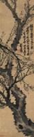 梅花 立轴 水墨纸本 - 彭玉麟 - 中国书画(一) - 2010年秋季艺术品拍卖会 -收藏网