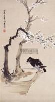 梅花八哥 - 张书旂 - 中国书画近现代名家作品 - 2006春季大型艺术品拍卖会 -收藏网