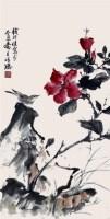 花鸟 - 129091 - 2010上海宏大秋季中国书画拍卖会 - 2010上海宏大秋季中国书画拍卖会 -收藏网