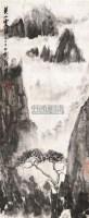 黄山云海 立轴 纸本 - 刘海粟 - 中国书画 - 2010年秋季书画专场拍卖会 -收藏网