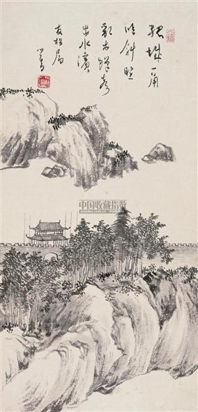 孤城一角 镜片 水墨纸本 - 1518 - 中国书画(二) - 2010年秋季艺术品拍卖会 -收藏网