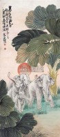 朱文侯(1895~1961)    萬象回春圖 - 朱文侯 - 中国书画海上画派 - 2006春季大型艺术品拍卖会 -收藏网