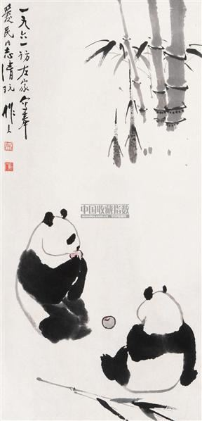 熊猫 立轴 水墨纸本 - 116163 - 中国书画夜场 - 2010秋季艺术品拍卖会 -收藏网