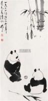 熊猫 立轴 水墨纸本 - 吴作人 - 中国书画夜场 - 2010秋季艺术品拍卖会 -中国收藏网