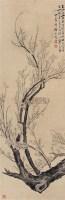梅花 立轴 纸本 - 何香凝 - 中国书画(下) - 2010瑞秋艺术品拍卖会 -中国收藏网