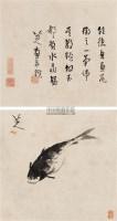 书画合璧 镜心 水墨纸本 - 八大山人 - 中国古代书画  - 2010年秋季艺术品拍卖会 -收藏网