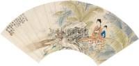 蕉荫仕女 镜心 设色纸本 - 潘振镛 - 中国古代书画  - 2010年秋季艺术品拍卖会 -收藏网