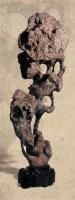 疏风漏月 -  - 文房清玩 首届历代供石专场 - 2008年秋季艺术品拍卖会 -中国收藏网