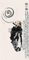 咽光图 立轴 设色纸本 - 3950 - 中国书画 - 第9期中国艺术品拍卖会 -收藏网