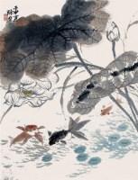 金鱼花卉 - 陈摩 - 2010上海宏大秋季中国书画拍卖会 - 2010上海宏大秋季中国书画拍卖会 -收藏网
