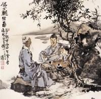 尉晓榕(1957~  )  儒士观经图 -  - 近现代名家作品(二)专场 - 2005秋季大型艺术品拍卖会 -收藏网