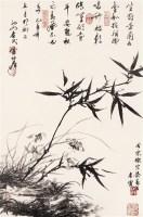 卢坤峰  竹蝶图 - 123368 - 中国书画(上) - 2006夏季大型艺术品拍卖会 -收藏网