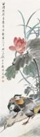王  礼(1813~1879)  花鸟图 -  - 中国书画海上画派作品 - 2005年首届大型拍卖会 -收藏网