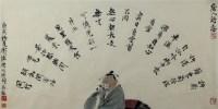 唐人诗意 - 徐乐乐 - 2010上海宏大秋季中国书画拍卖会 - 2010上海宏大秋季中国书画拍卖会 -收藏网