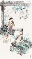 仕女 镜心 纸本设色 - 韩敏 - 中国当代书画 - 2010秋季艺术品拍卖会 -中国收藏网
