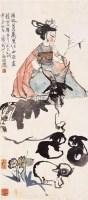 牧羊图 - 程十发 - 西泠印社部分社员作品 - 2006春季大型艺术品拍卖会 -收藏网