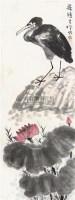 荷塘 立轴 纸本 - 李苦禅 - 中国书画 - 2010年秋季书画专场拍卖会 -收藏网