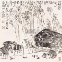 山水 镜心 水墨纸本 - 127278 - 中国书画(一) - 2006春季拍卖会 -收藏网