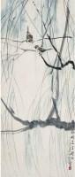 徐悲鴻(1895~1953)    柳雀圖 -  - 中国书画近现代十位大师作品 - 2006春季大型艺术品拍卖会 -收藏网