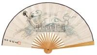 洛神图 - 刘旦宅 - 中国书画成扇 - 2006春季大型艺术品拍卖会 -收藏网