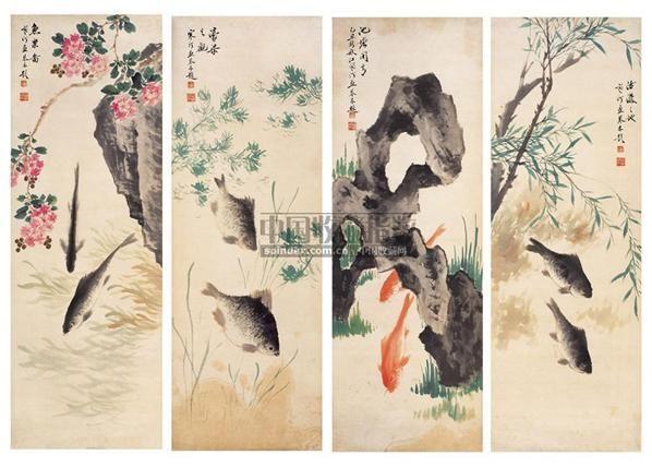 江寒汀(1903~1963)    魚樂圖 - 13356 - 中国书画海上画派 - 2006春季大型艺术品拍卖会 -收藏网