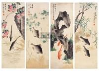江寒汀(1903~1963)    魚樂圖 - 江寒汀 - 中国书画海上画派 - 2006春季大型艺术品拍卖会 -收藏网