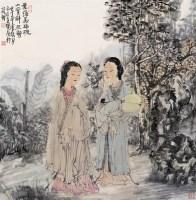 双美 镜心 设色纸本 - 王赞 - 当代书画 - 2006夏季书画艺术品拍卖会 -中国收藏网