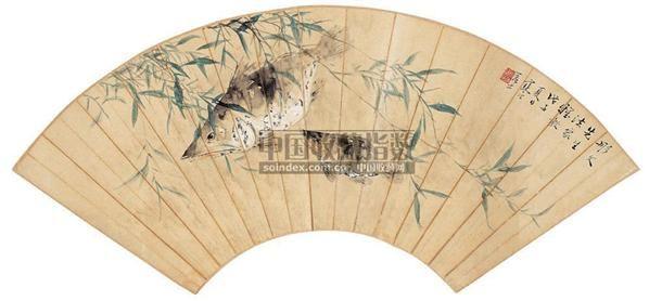 江寒汀(1903~1963)    雙魚圖 - 13356 - 中国书画海上画派 - 2006春季大型艺术品拍卖会 -收藏网