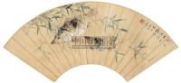 江寒汀(1903~1963)    雙魚圖 - 江寒汀 - 中国书画海上画派 - 2006春季大型艺术品拍卖会 -收藏网