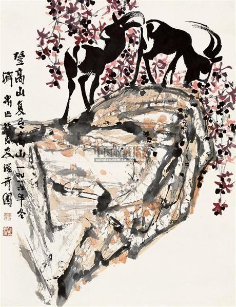 登高山复有高山 镜片 设色纸本 - 4879 - 中国书画 - 2010秋季艺术品拍卖会 -收藏网