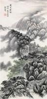 夏木垂阴 立轴 设色纸本 -  - 中国书画 - 第9期中国艺术品拍卖会 -中国收藏网
