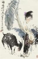 牧羊少女 立轴 设色纸本 - 吴永良 - 中国书画 - 2010年秋季拍卖会 -收藏网