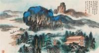 山水 (一件) 横幅 纸本 - 糜耕云 - 字画下午专场  - 2010年秋季大型艺术品拍卖会 -收藏网