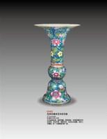 珐琅彩缠枝花卉纹花觚 -  - 瓷器 - 2010年大型精品拍卖会 -收藏网