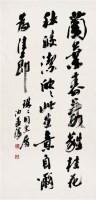 沙孟海(1900~1992)行書唐詩 - 沙孟海 - 西泠印社部分社员作品专场 - 2008年春季拍卖会 -收藏网