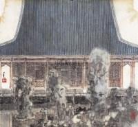 园林清逸 - 童中焘 - 中国书画近现代名家作品 - 2006春季大型艺术品拍卖会 -收藏网
