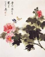 謝稚柳(1910~1997)    芙蓉雙蝶圖 -  - 中国书画海上画派 - 2006春季大型艺术品拍卖会 -收藏网