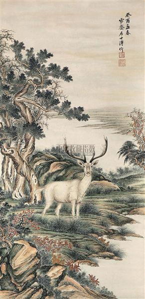 动物 立轴 纸本 - 18322 - 文物公司旧藏暨海外回流 - 2010秋季艺术品拍卖会 -收藏网