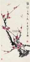 红梅蛱蝶 立轴 设色纸本 - 王雪涛 - 中国近现代书画(一) - 2010秋季艺术品拍卖会 -收藏网