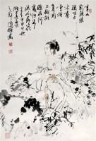 刘国辉 竹荫仕女 软片 - 刘国辉 - 中国书画、油画 - 2006艺术精品拍卖会 -收藏网