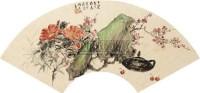 花卉 扇面 纸本 - 何香凝 - 扇面小品 - 2010秋季艺术品拍卖会 -中国收藏网
