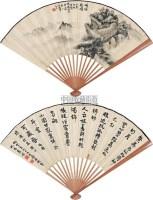 山水 成扇 纸本 -  - 中国书画(上) - 2010瑞秋艺术品拍卖会 -收藏网