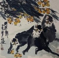 猴 - 徐培晨 - 2010上海宏大秋季中国书画拍卖会 - 2010上海宏大秋季中国书画拍卖会 -收藏网