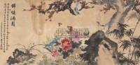 锦绣满园 镜心 设色纸本 - 8658 - 中国书画(二) - 2006春季拍卖会 -收藏网